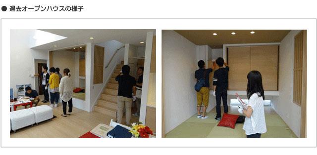 上越市頸城区上吉「鉄骨階段でこだわりの空間をつくる、モノトーンインテリアの家」住宅完成見学会 ハーバーハウス長野支店