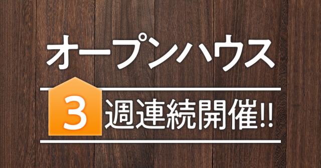 1200x628_nagano