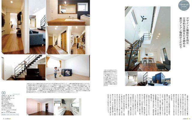 ナガノの家_1226